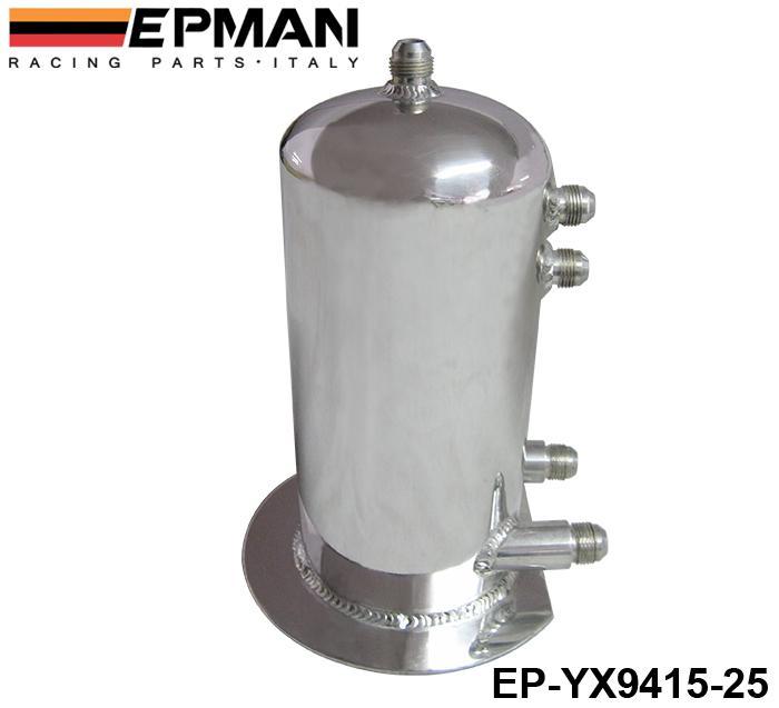 EPMAN高品質アルミ合金2.5リットルツインドーム燃料スワールポットサージタンクEP-YX9415-25