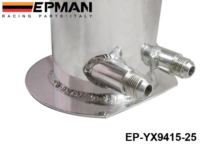 Epman Högkvalitativ aluminiumlegering 2,5 liter Twin Dome Bränsle Swirl Pot Surge Tank EP-YX9415-25
