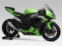 ingrosso kawasaki ninja zx 11-Kit carenature cusotm di 7 regali per KAWASAKI Ninja 2009 2010 2011 ZX6R ZX 6R 09 ZX-6R 10 11 parti di motocicletta nera verde