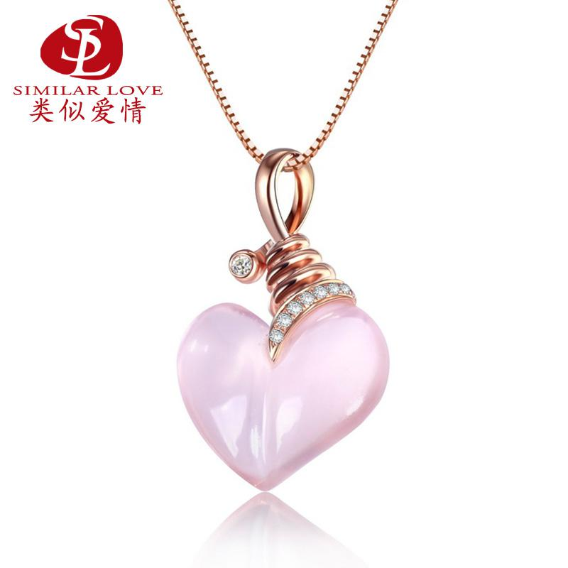 pendant jewelry quartz pink sg triangle statement rose il listing necklace en