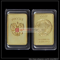 Wholesale High Quality CCCP Emblem Russian replica Gold Clad bars NOTO Days Gurranntee