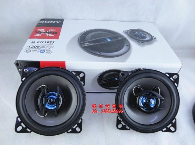 Car Audio Amps Cheap