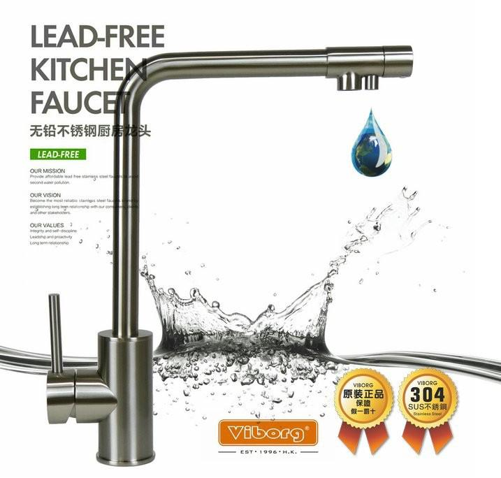 2018 Viborg 3 Way 304 Stainless Steel Lead Free Kitchen Faucet Mixer  Drinking Water Filter Tap With Filtered/Purified Water Spout From  Grenda188, ...