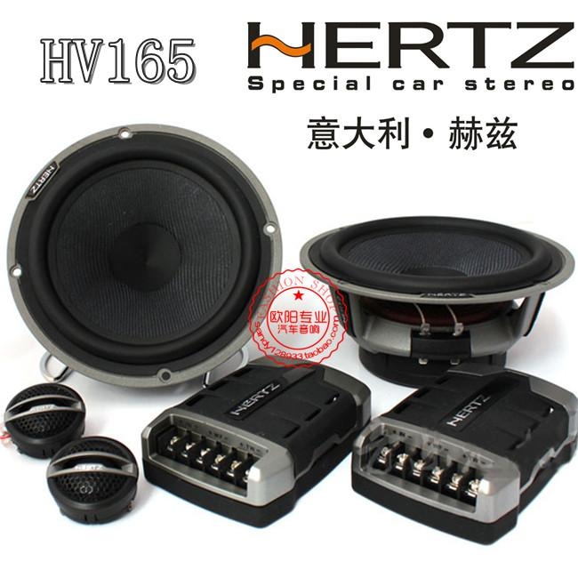 hertz hsk165 6 5 39 39 car speaker set car audio speaker made. Black Bedroom Furniture Sets. Home Design Ideas