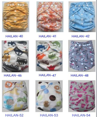 Fast Delivery cloth nappy,Reusable Washable Baby Cloth Nappies Nappy Diapers 9 diapers+9 insert 3 layer Baby City diaper
