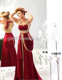 Wholesale Dhgate Prom Dresses - 2014 DHgate Evening Dresses V Neck Gold Applique Pleat Chiffon Burgundy Vintage Pageant Prom Gowns Evening Dress BO1742