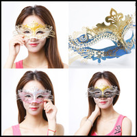Wholesale Lady Metal Mask - 2016 18*10 cm Masquerade Masks Half Face Colorfull Gold Silver Beaded Party Mask for Lady YV-32 Free Shipping