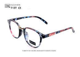a7577571000 Wholesale-HOT Peoples Optical Glasses Fashion Vintage Optical Myopia  Eyeglasses For Women And Men Eyewear Frame LT9189