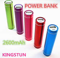 Wholesale S4 External - Wholesale - USB Power Bank External portable 2600mAh Battery Charger For S3 S4 5C 5S Free shipping 04