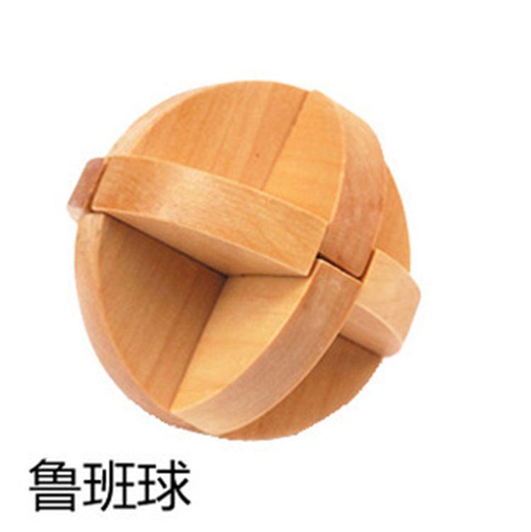 Compre El Ming Bloqueo Luban Luban Vendedor Ambulante Ball Lock Mayoristas Juguetes Anillo Solución De Desbloqueo Para Adultos Para Apoyar Lote Mixto