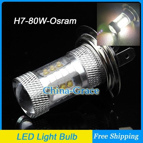 80w h7 osram chip with lens high bright led car fog light. Black Bedroom Furniture Sets. Home Design Ideas