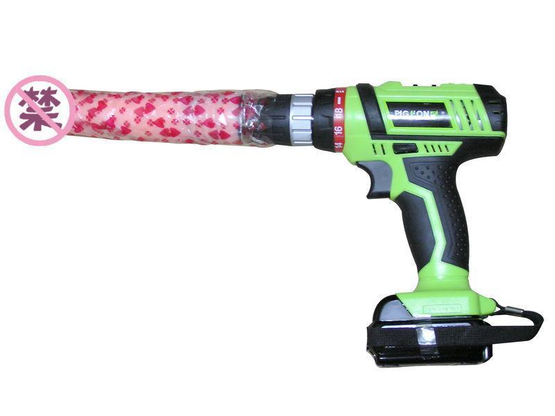 Sex toys for power tools