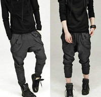 Wholesale Casual Athletic Hip Hop Dance - Newest Baggy Men trousersSweat Pants Athletic Sporty Casual Tapered Sport Hip Hop Dance Trousers Pants