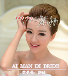 Wholesale Snowflake Crystal Hair Accessories - 2014 Handcraft Bridal Hair Accessories Rhinestone Snowflake Desgin Tiaras Free Shipping New Style
