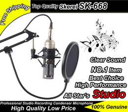 New Arrival Russia Free Skerei SK-668 Top Quality Professional Wired Studio Condenser Microphone Internet Karaoke , Gold KTV Capacitance Mic