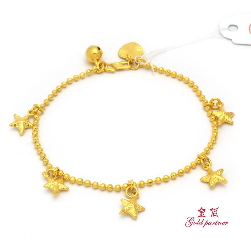 Gold -plated Bracelet Jewelry Beads Bracelet Female Models Star ...