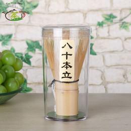 Wholesale Bamboo Green Tea - 1 x Japanese Ceremony Bamboo Chasen Green Tea Whisk for Preparing Matcha Powder 002 - Coffee Tea Tools