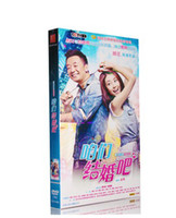 Wholesale Romance Dvd - Brand New Top Quality Cheapest DVD Movies TV series CD WuXia dvd film dvd workout via dhl free shipping within 1-3 days Sunning
