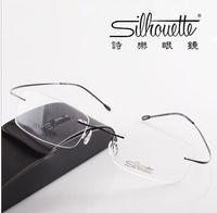 Wholesale Square Optical Frames - Retail 1pcs Silhouette rimless Eyeglasses frames ultra light non-screw optical glasses frames go wth original cases