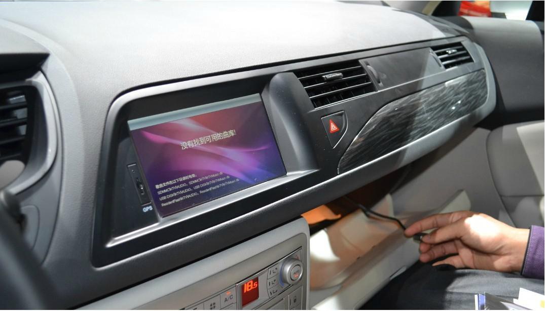 2018 Citroen C5 2012 7'' Touch Screen Car Gps Navigation ...