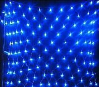 ingrosso lampada web-LED 1.5M * 1.5M 100 LED Web Net Fata Natale casa giardino luce tenda Net luci lampade nette