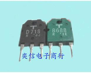 Imported audio amplifier tube B688 D718 2SB688 2SD718 one pair , welcome to  buy