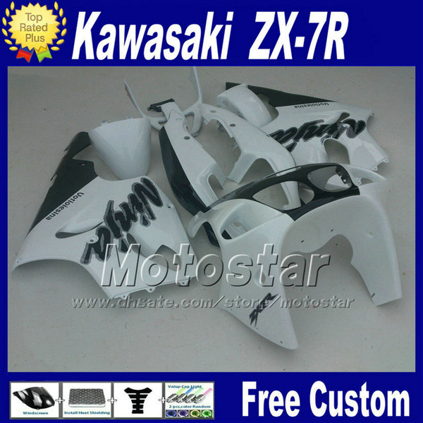 plastic fairing kit for KAWASAKI Ninja ZX-7R 1996-2003 white black fairings body kits 96-01 02 03 ZX7R ZX 7R with 7 gifts WT52