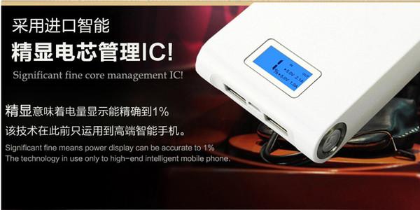 banco Ultrathin do poder do powerbank 12000mah para a bateria externa do PC da tabuleta do telefone móvel