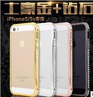 iphone 5s için zor tampon toptan satış-Alüminyum Deluxe Bling-bling Metal Bling Elmas Lüks Sert Tampon Çerçeve Kılıf kristal iPhone 5 5 S 4 4 S Perakende Paket Ücretsiz kargo ile