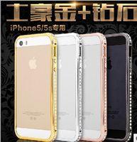 iphone bumper bling crystal al por mayor-Aluminio Deluxe Bling-bling Metal Bling Diamond lujo duro parachoques caja cristal para iPhone 5 5S 4 4S con paquete al por menor envío gratis