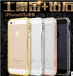 Wholesale Diamond Bumper Iphone 4s - Aluminum Deluxe Bling-bling Metal Bling Diamond Luxury Hard Bumper Frame Case crystal for iPhone 5 5S 4 4S With Retail Package Free shipping