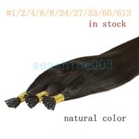 "Wholesale European Hair Extensions I Tip - 18""--26"" Top Quality Queen Hair I-Tip Hair Extensions Natural Color 100% Peruvian Virgin Hair Silky Straight Hair 2pcs lot DHL Free Shipping"