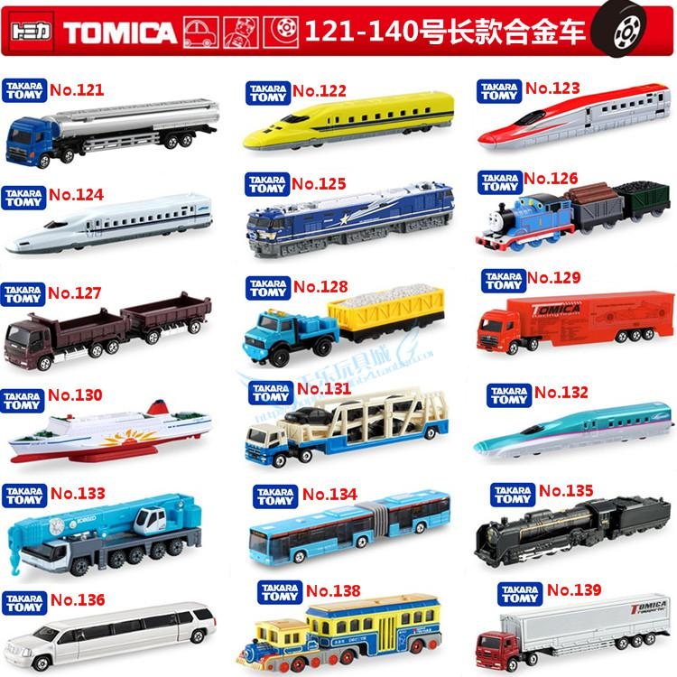 2018 how beautiful boxed genuine tomy tomica pocket alloy
