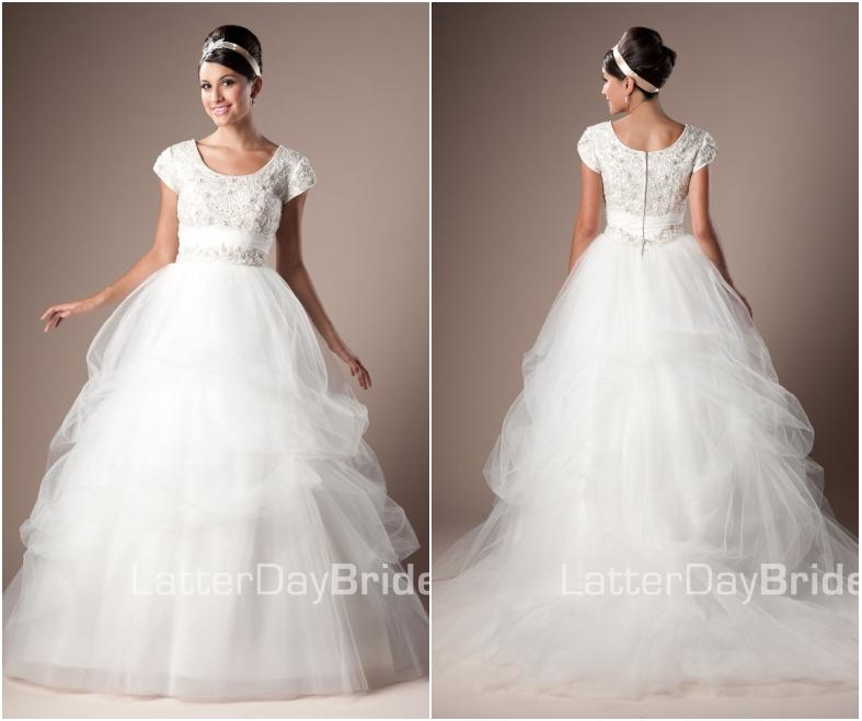 Princess 2014 Royal Ball Gown Wedding Dresses Bridal Scoop With Short Sleeves Bling Beading Bodice Tulle Bottom Zipper Back Chapel Tail Gowns