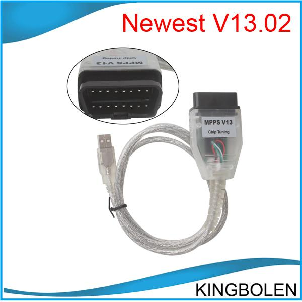 Best Price Newly MPPS V13.02 Ecu Chip Tuning cable OBD II Diagnostic tool Free Shiopping