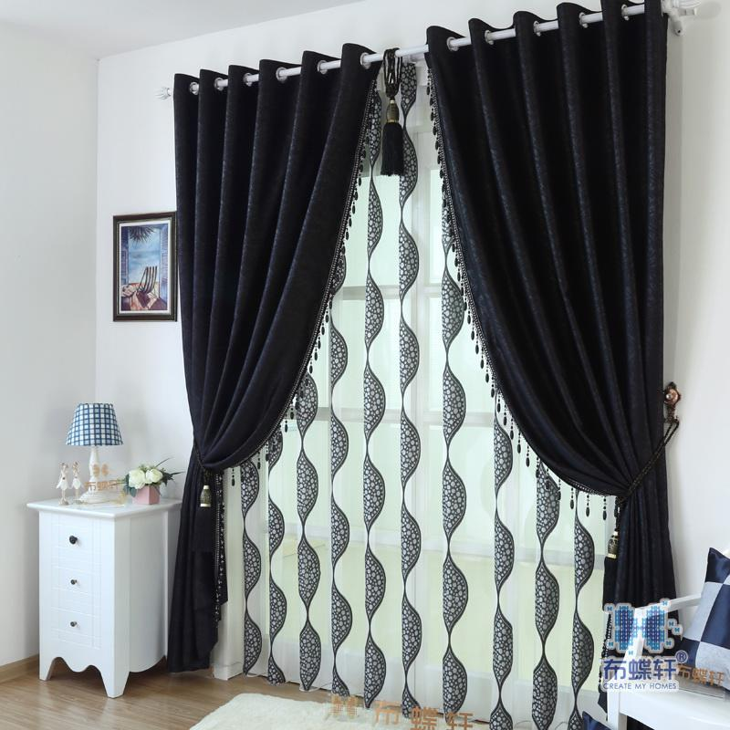Luxury Window Curtains Flocked Organza Sheer / Tulle With Blackout Curtain  For Living Room Beaded In Black From Bigmum, $20.42 | Dhgate.Com Part 48
