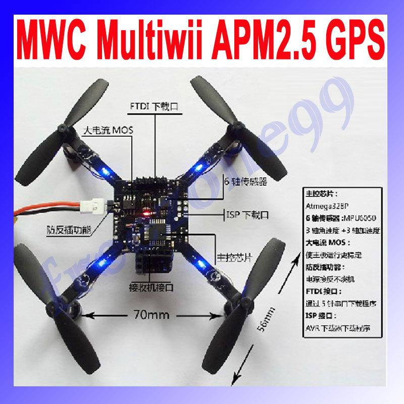 Atmega328p MPU6050 Micro ARF Quadcopter Sup MWC Multiwii APM2 5 GPS Flight  Controller Multicopter Motor Prop Battery FZ0514