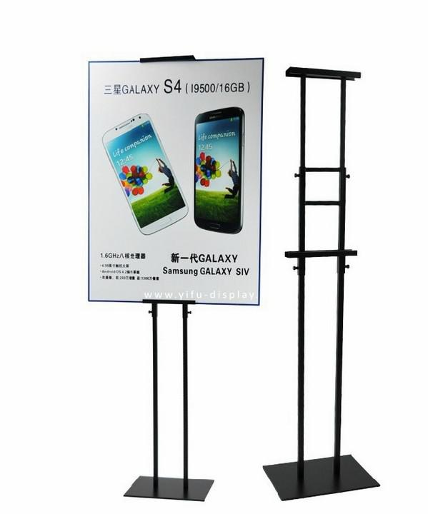 Exhibition Stand Height : Adjustable height floor metal poster stand