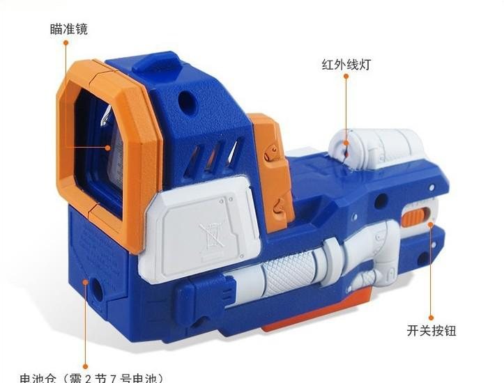 With Package !Free Shipping Nerf N-strike Elite Soft bullet toy gun Elite Accessories PINPOINT SIGHT for nerf