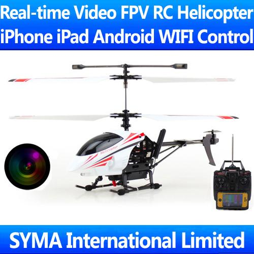 android spy helicopter