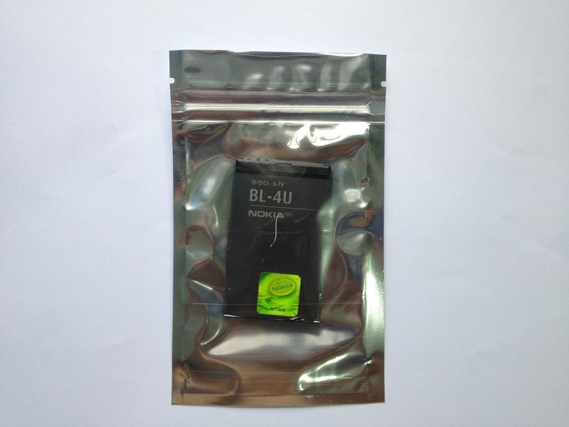 Freies Verschiffen 8.5 * 14cm Zipverschlußbeutelaluminiumfolieplastikreißverschlußoberseite männlicher und weiblicher Elementventilbeutel