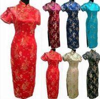 Wholesale Xxl Black Mid Calf Dress - Wholesale Traditional China Women's Dress Skirt Silk Satin Dragon Phoenix Cheong-sam size S-XXL