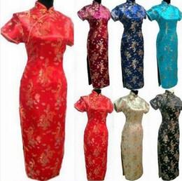 Wholesale China Red Dragon - Wholesale Traditional China Women's Dress Skirt Silk Satin Dragon Phoenix Cheong-sam size S-XXL