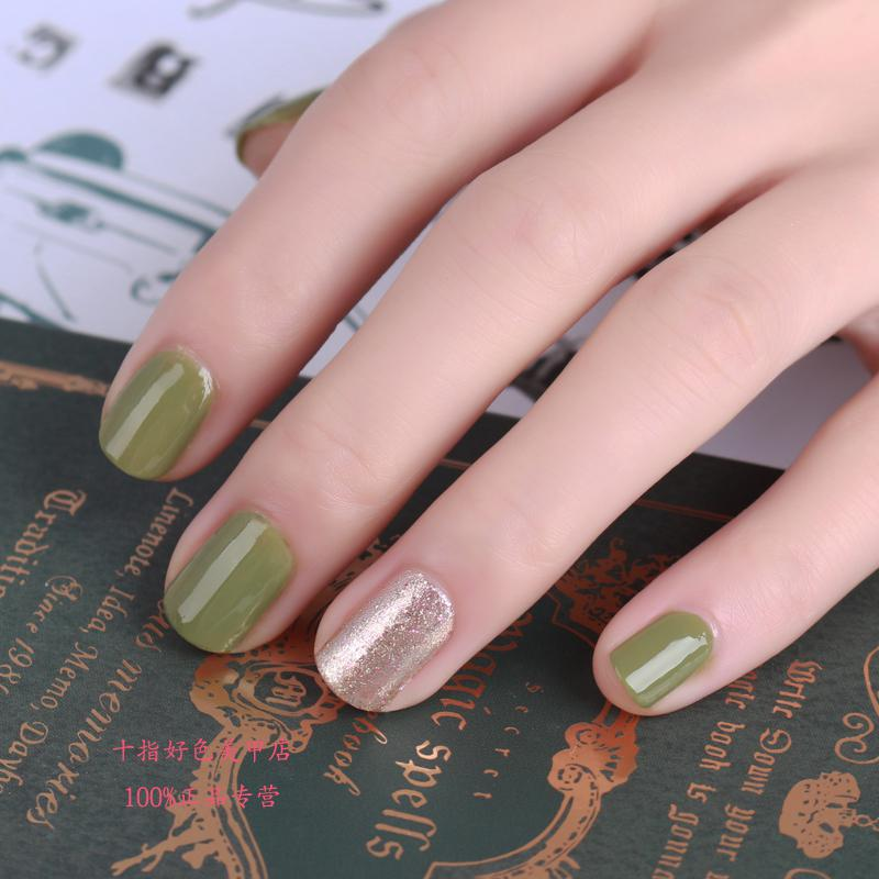 Sweet Color Green Nail Polish 2 Bottles Of Champagne Classical Moss ...
