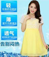 Wholesale Korean Maternity Skirt - 2014 pregnant women summer fashion maternity dress TIANXI new spring coat Korean women summer skirt