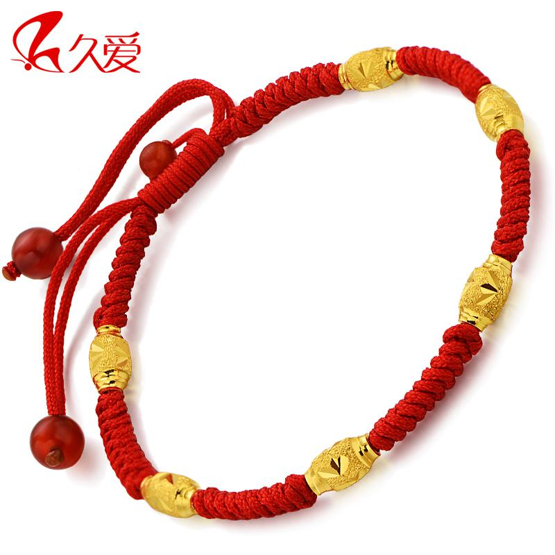 filled bracelets red tubes bracelet crimp string delicate gold zoom