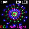110V Colorful RGB LED Net Light string with 120 led Christmas Party Wedding led lighting Decoration strip, dandys