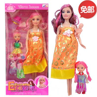 Can pregnant barbie doll have thought