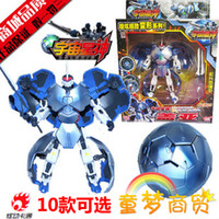 Wholesale Videos Universe - Genuine Star God of the universe surrounding toys 6 inch flame becomes spherical robot Gai Yalie star god Zeus