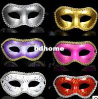 mavi yarı yüz maskesi toptan satış-parti maskesi, yarım yüz, birçok renk, PVC, Masquerade için party.10pcs / lot.gold, gümüş, kırmızı, turuncu, mavi, beyaz, pembe, siyah, mor